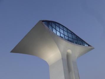 Torre do Parque da Cidade Dom Nivaldo Monte